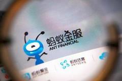 传蚂蚁金服启动Pre-IPO轮融资 估值超1000亿美元