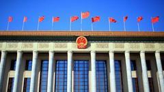 国务院机构改革方案:组建国家广播电视总局