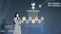 中国移动获2018微博年度企业最佳口碑奖