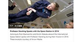 NASA哀悼霍金去世:他的理论解锁了充满可能性的宇宙