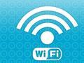 新一代Wi-Fi呼啸而来!802.11ac可休矣