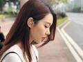 魅蓝耳机疑似与施华洛世奇合作 售价6888元