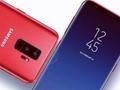 三星S9/S9+获FCC认证 离上市更近了