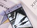 索尼XA2 Ultra评测:索粉必买的自拍神器