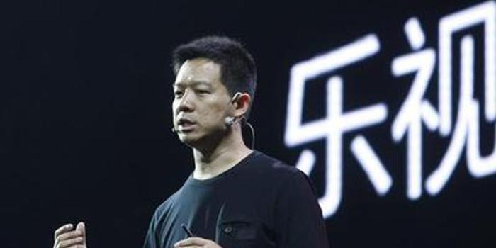 外媒曝贾跃亭申请破产前买2千万豪宅 美国签证或失效