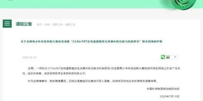 /kunminglvyou/60306.html