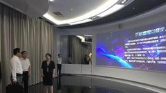 """香港特区政府原资讯科技总监杨德斌一行来津交流考察""""智慧城市""""建设"""