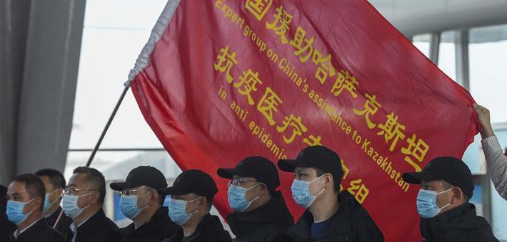 中国政府向哈萨克斯坦派医疗专家组