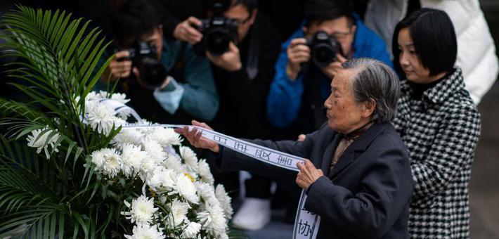 南京大屠杀死难者家庭祭告