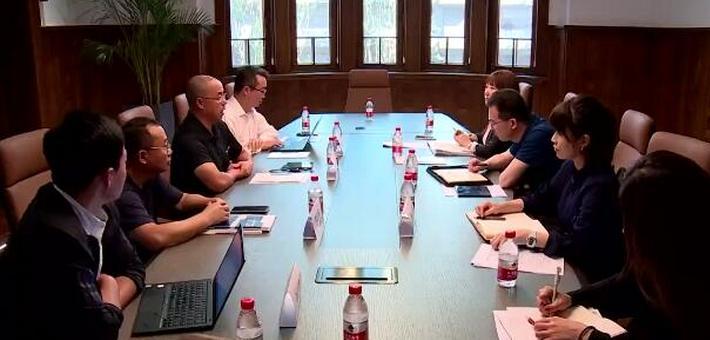 世界智能大会组委会秘书处回访重点企业