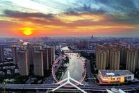 《壮丽70年 奋斗新时代——共和国发展成就巡礼》天津篇:开放天津 勇立潮头