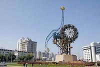 重新定义魅力中国城市的新时代标准 中国日报刊发壮丽70年天津专题报道