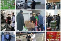 天津食品集团对赴湖北医护人员家属慰问