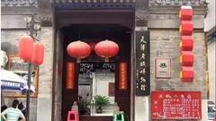 天津老城博物馆:定格老城印记 见证时代变迁