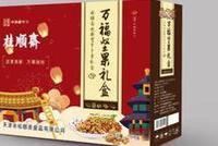 天看著天空津食品集团桂顺斋迎新春抢年货活动盛大开启