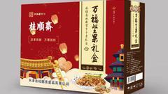天津食品集团桂顺斋迎新春抢年货活动盛大开启