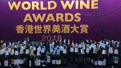 """王朝葡萄酒勇夺""""香港世界美酒大赏2018""""金奖"""