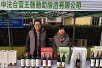 新年传心意共品王朝酒 王朝春节主题系列活动