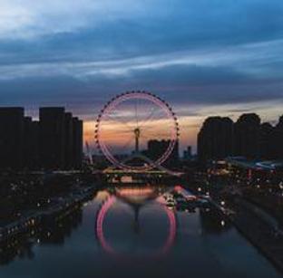 夕阳下的天津之眼 你见过吗