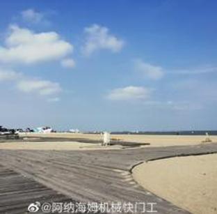 东疆港人工沙滩游