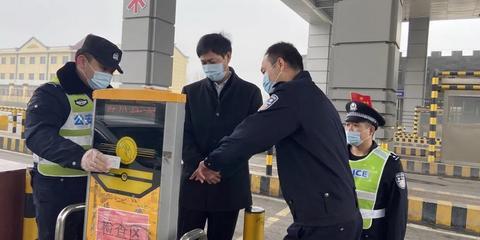 """赵飞暗访检查督导全国""""两会""""安保维稳工作"""
