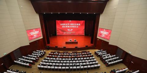 市委党史学习教育宣讲团在政法系统举办宣讲报告会
