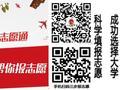 没有北京户口怎么报考好大学?