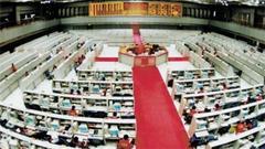汇丰:MSCI纳入A股将推动大量资金流入中国市场