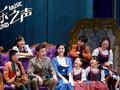 《音乐之声》京城上演|冯·特拉普家族演唱会圆满成功