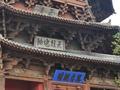榫卯是中国传世的匠心营造