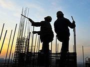 银监会宣布网络借贷信息中介机构营业运动治理暂行措施