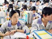 2016高考新课标3卷(丙卷)英语试题解析