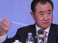 王健林:先定一个能达到的小目标 比如挣它一个亿