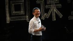 """马云与乡村教师""""重回课堂"""":中国教育最大的希望在农村"""