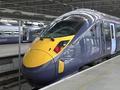 英国高铁全球最贵!1公里造价26亿人民币 为中国20倍
