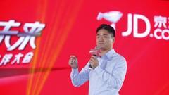 刘强东投资唯品会:合力对抗垄断和二选一不正当竞争