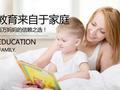 宝宝玩英语联合创始人张兰心:宝宝英语启蒙从出生就该开始