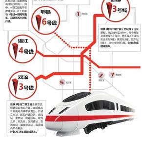 成都地铁2号线东延线明日载客试运营 龙泉坐拢春熙路仅4元 -地铁2号