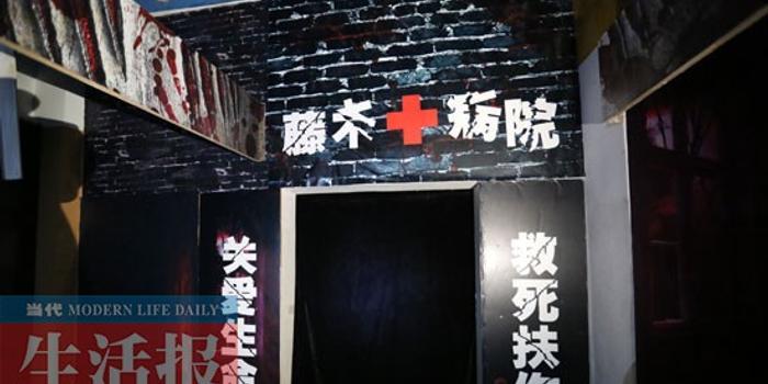 史上最恐怖医院 现身南宁 保证吓不死你 图