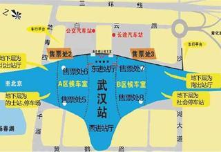 武汉火车站四面都有进出口