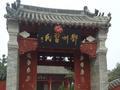 揭秘邓州宗祠:习仲勋祖居地