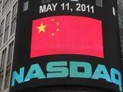 今年中概股私有化要约总金额升至230亿美元新高