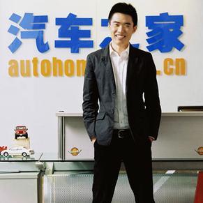 汽车之家创始人李想卸任总裁