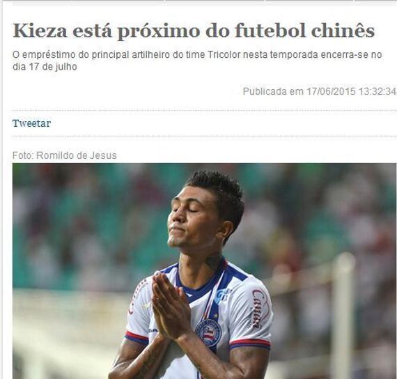 巴西媒体报道截屏