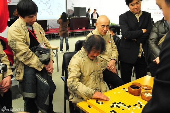 资料图:珠钢杯武宫正树与赵治勋复盘