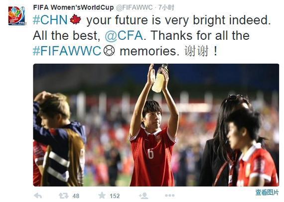 FIFA:中国女足未来光明