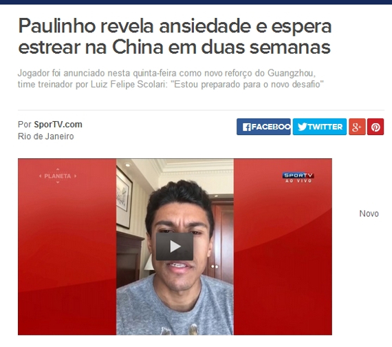保利尼奥接受巴媒采访畅谈恒大