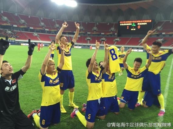 国内足球-中甲 2015中甲联赛 青岛海牛 > 正文     新浪体育讯  北京