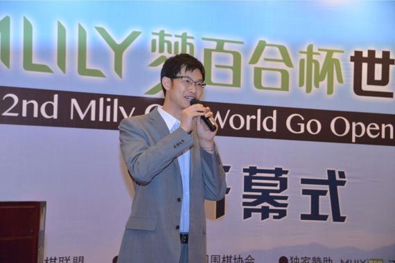 倪张根在揭幕式上致词