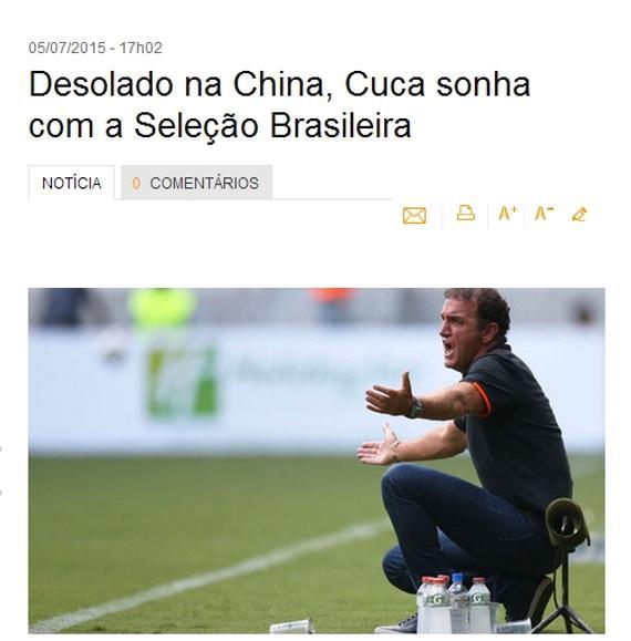 库卡接受巴西媒体采访
